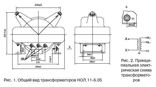 НОЛ.11 трансформатор напряжения измерительный сухой незаземляемый.